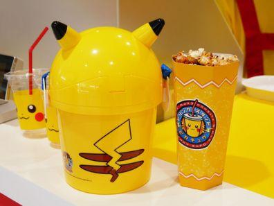 Pokemon Expo Gym - Galeria (Restaurant Pikachu) (2)