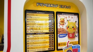Pokemon Expo Gym - Galeria (Restaurant Pikachu) (5)