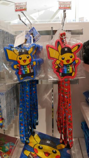 Pokemon Expo Gym - Galeria (Tienda) (3)