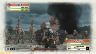 Valkyria Chronicles Remaster - Primeras imagenes (1)