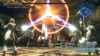 Fantasy XII The Zodiac Age - Screenshot (1)