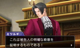 Phoenix Wright Ace Attorney Spirit of Justice - Screenshot (11)