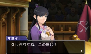 Phoenix Wright Ace Attorney Spirit of Justice - Screenshot (12)