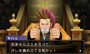 Phoenix Wright Ace Attorney Spirit of Justice - Screenshot (14)