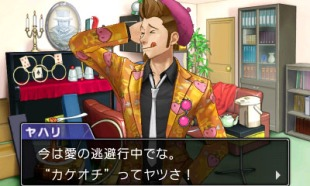 Phoenix Wright Ace Attorney Spirit of Justice - Screenshot (17)