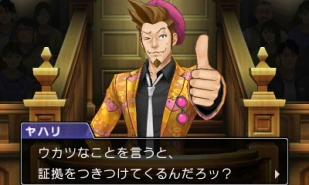 Phoenix Wright Ace Attorney Spirit of Justice - Screenshot (18)