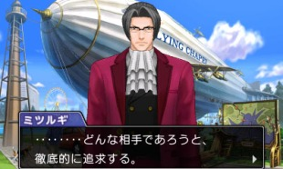 Phoenix Wright Ace Attorney Spirit of Justice - Screenshot (19)