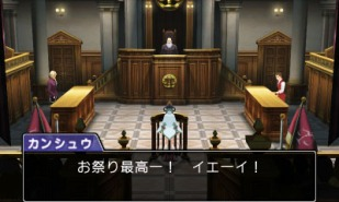 Phoenix Wright Ace Attorney Spirit of Justice - Screenshot (2)