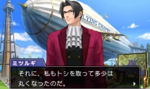 Phoenix Wright Ace Attorney Spirit of Justice - Screenshot (20)