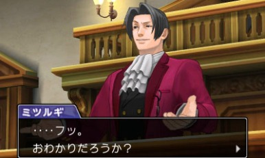 Phoenix Wright Ace Attorney Spirit of Justice - Screenshot (21)