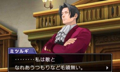 Phoenix Wright Ace Attorney Spirit of Justice - Screenshot (22)