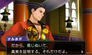 Phoenix Wright Ace Attorney Spirit of Justice - Screenshot (3)