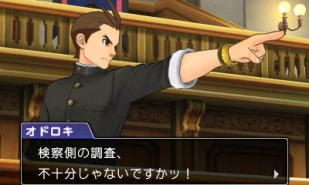 Phoenix Wright Ace Attorney Spirit of Justice - Screenshot (4)
