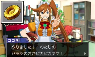 Phoenix Wright Ace Attorney Spirit of Justice - Screenshot (5)
