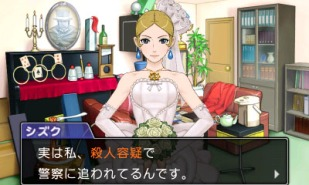 Phoenix Wright Ace Attorney Spirit of Justice - Screenshot (6)