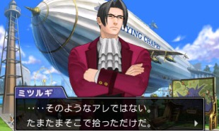 Phoenix Wright Ace Attorney Spirit of Justice - Screenshot (7)