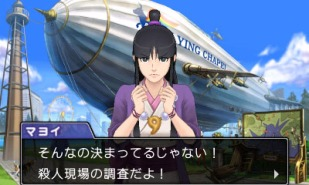 Phoenix Wright Ace Attorney Spirit of Justice - Screenshot (8)