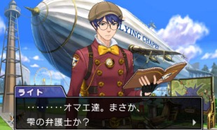 Phoenix Wright Ace Attorney Spirit of Justice - Screenshot (9)