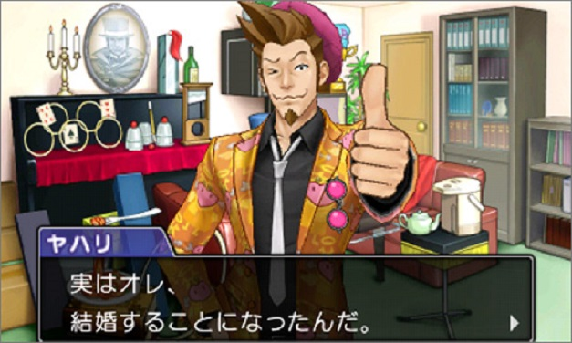 Phoenix Wright Ace Attorney Spirit of Justice - Screenshot