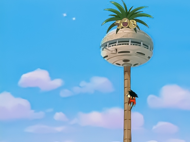 Dragon Ball - Exeggutor meme