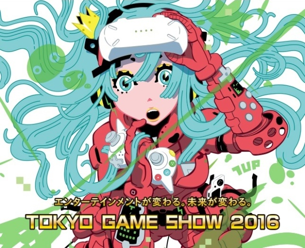 tokyo-game-show-2016-banner