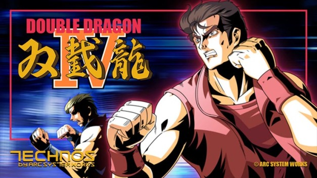 double-dragon-iv-anuncio