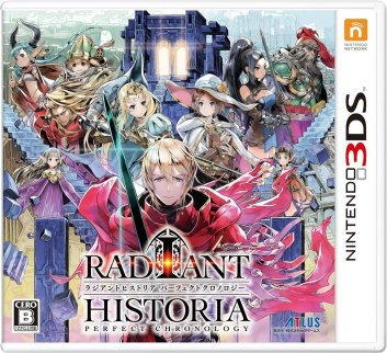 Radiant Historia Perfect Chronology - Box art japones (3DS)