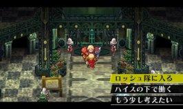 Radiant Historia Perfect Chronology - Screenshot (3)