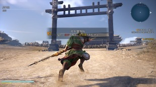 Dynasty Warriors 9 - Screenshot (10)
