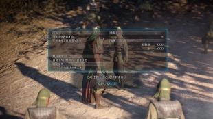 Dynasty Warriors 9 - Screenshot (9)