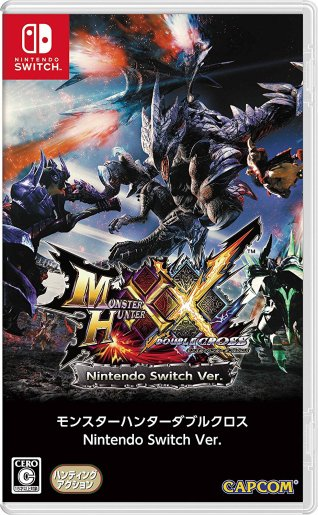 Monster Hunter XX - Nintendo Switch Box art
