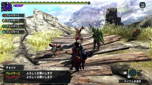 Monster Hunter XX - Nintendo Switch Screenshot (4)