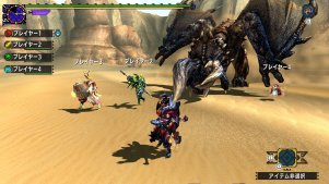 Monster Hunter XX - Nintendo Switch Screenshot (7)