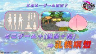 Senran NinNinNinja Taisen Neptune Shojo-Tachi no Kyoen - Galeria (3)